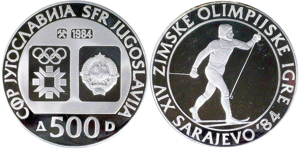 500 динара сребро ОИ Сарајево трчање 1984