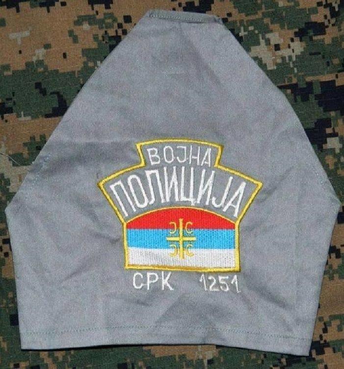 Грб Батаљона војне полиције СРК