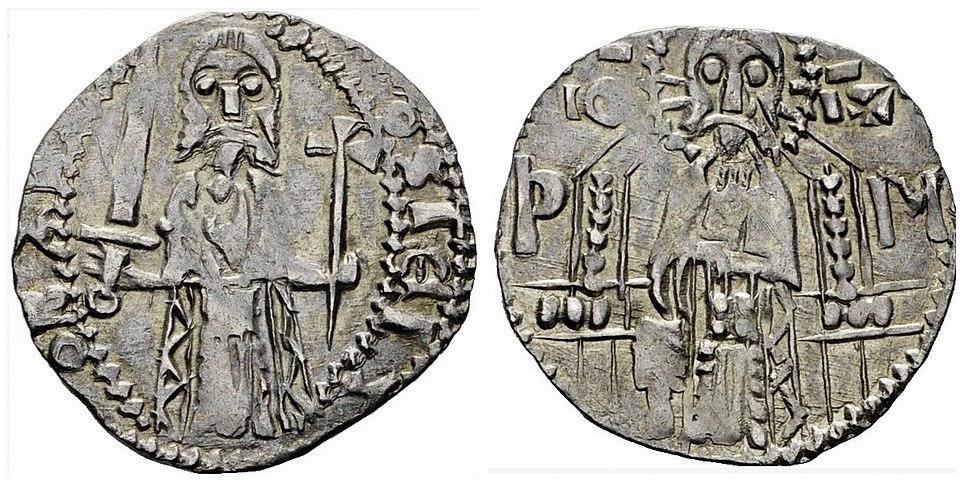 Динар Стефана II Котроманића