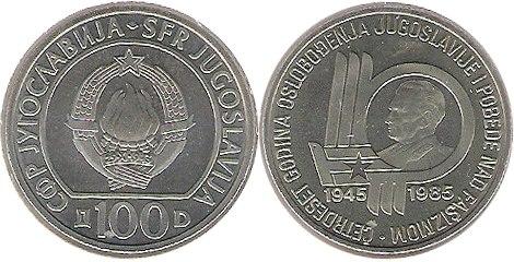 100 динара 40. година ослобођења 1985