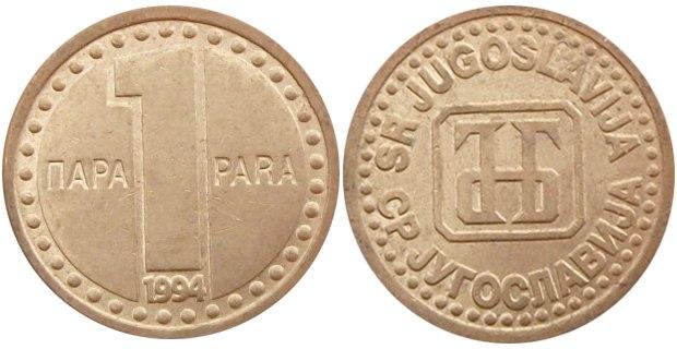 1 пара 1994
