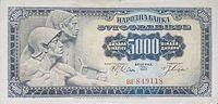 5000 динара 1963 лице