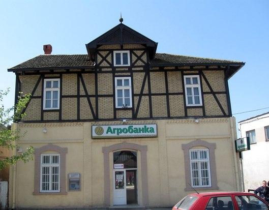Zgrada-prve-Zemljoradnicke-zadruge-u-Azanji-(1) 1386179617