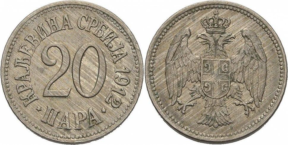 20 пара 1912