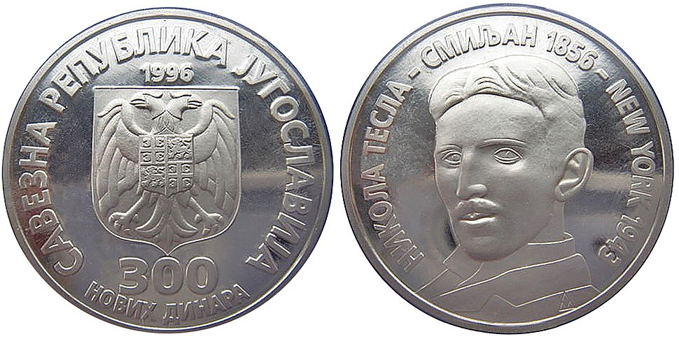 300 динара 140. годишњица рођења Николе Тесле 1996