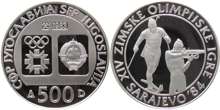 500 динара сребро ОИ Сарајево биатлон 1983
