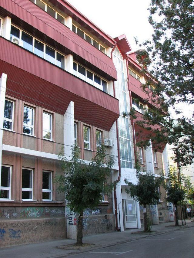 Уметничка школа Ниш