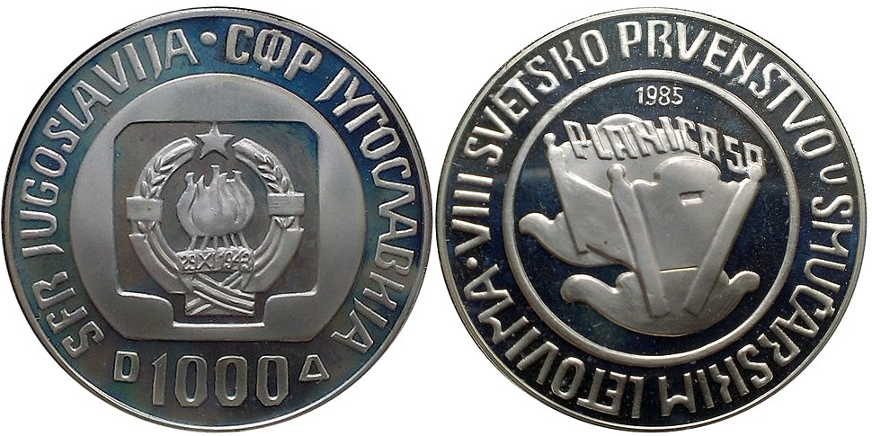 1000 динара Планица - колевка 1985