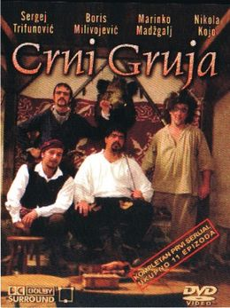 Crni Gruja - Ceo Serijal 260px-436_crni_gruja