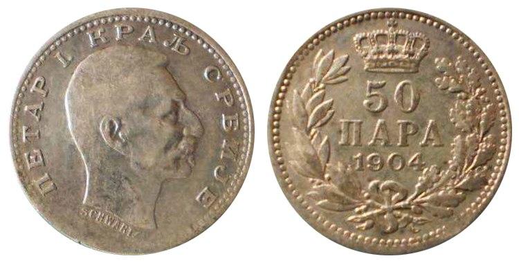 50 пара 1904
