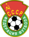 Soviet Union football federation.png