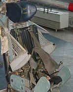 Седиште КМ1.JPG