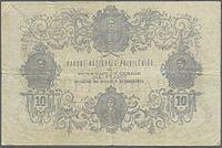 10 динара 1885. друга страна
