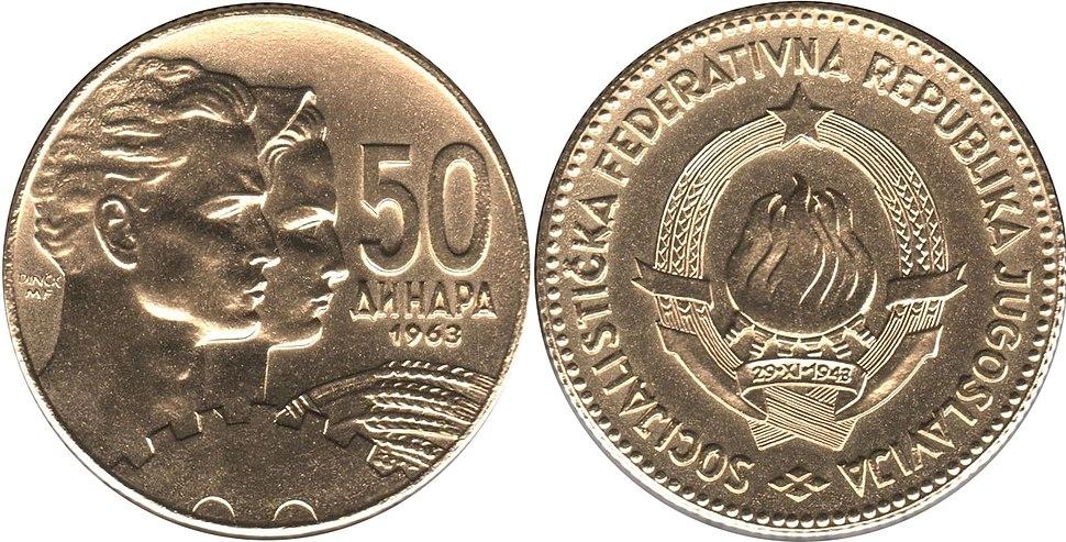50 динара 1963