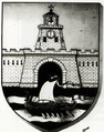 Čarapićeva skica grba Beograda 2.png