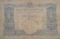 10 динара 1887 наличје