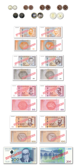 Convertible Marks (banknotes and coins) – Vertical.png