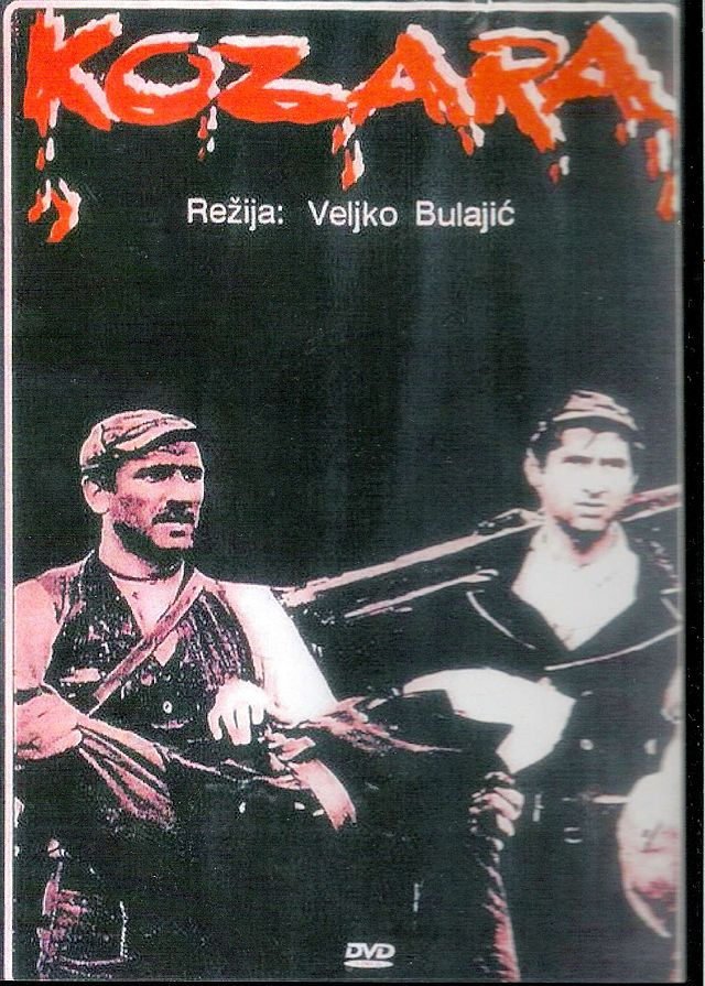 Partizanski film 640px-Kozara_film
