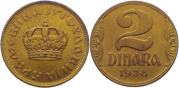 2 динара из 1938