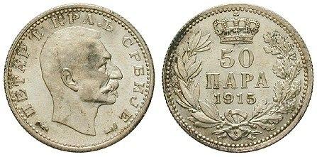 50 пара из 1915