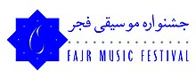 Fajr International Music Festival logo.jpg