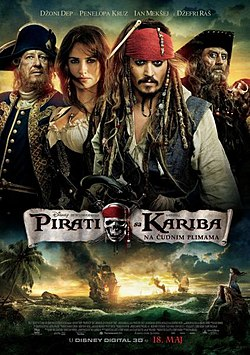 Pirates of the Caribbean On Stranger Tides.jpg