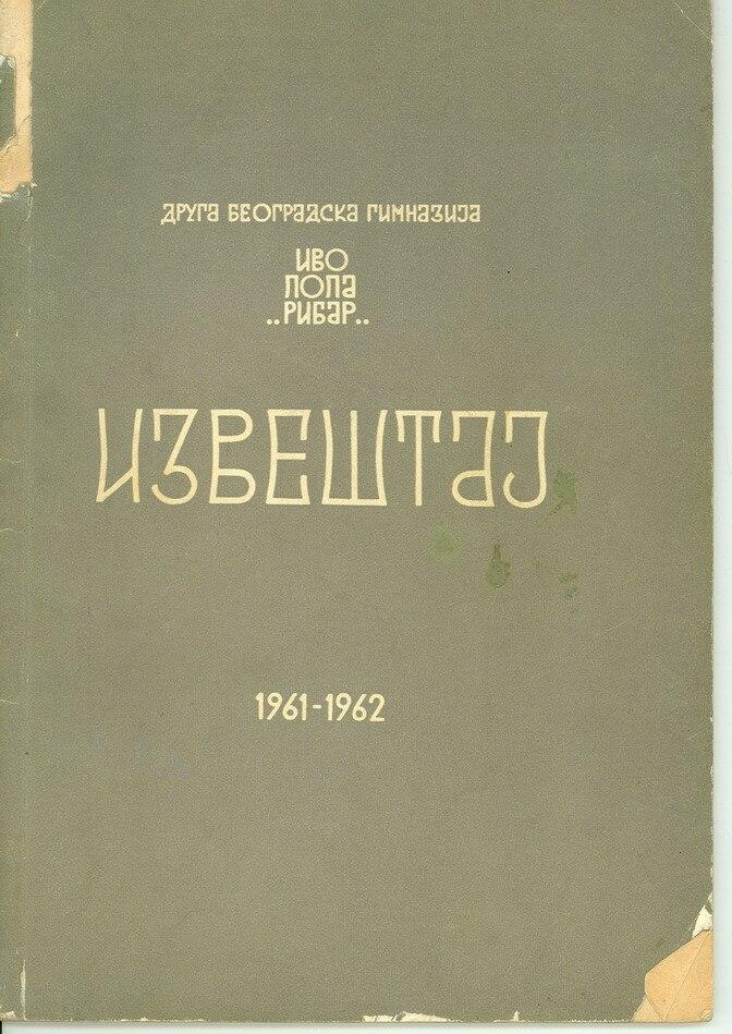 Izvestaj II beogradska