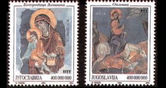 PostanskeMarke1993