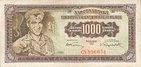 1000 динара 1955 лице