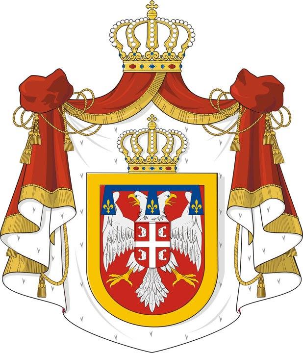 Грб кнеза Душана А. Карађорђевића
