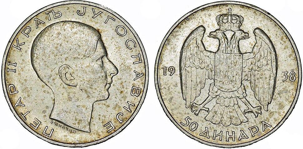 50 динара из 1938