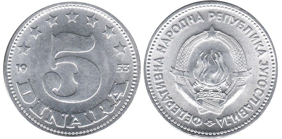 5 динара 1953