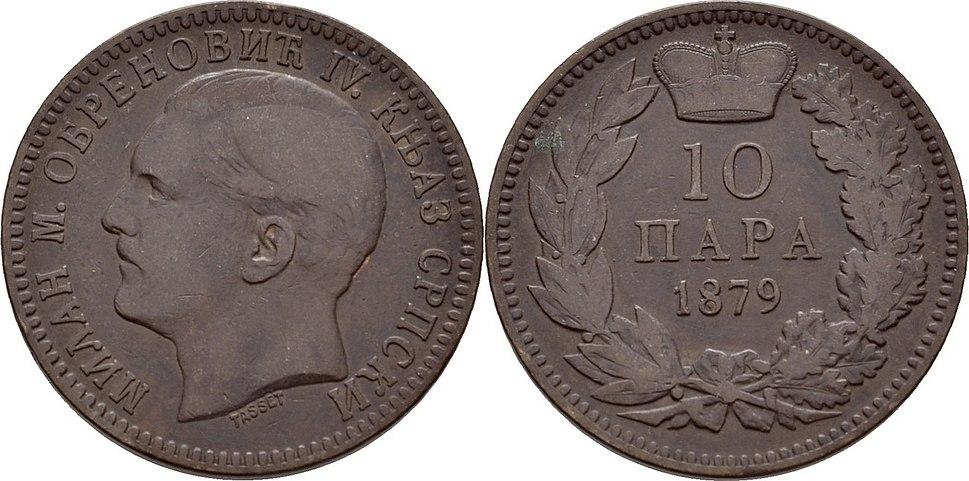10 пара 1879