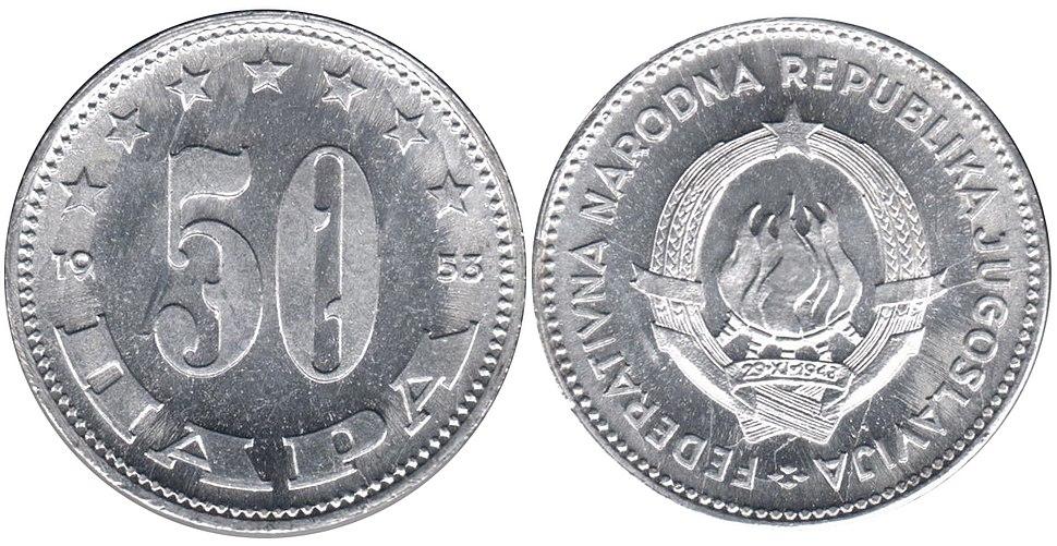 50 пара 1953