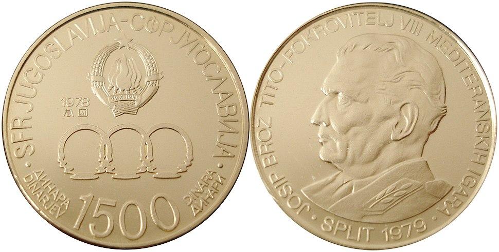 1500 динара МИ Сплит 1978