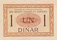 1 динар 1919 наличје