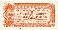 20-dinara-1944-reverse