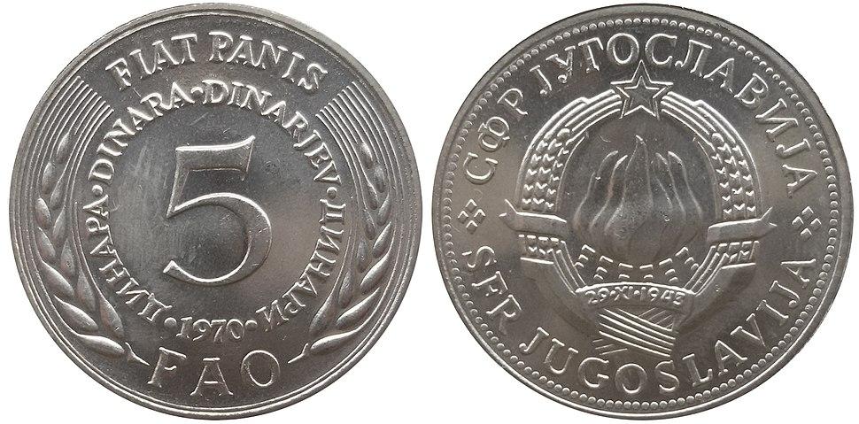 5 динара ФИАТ ПАНИС 1970