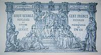 100 динара 1884 наличје