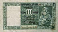 10 српских динара 1941 наличје