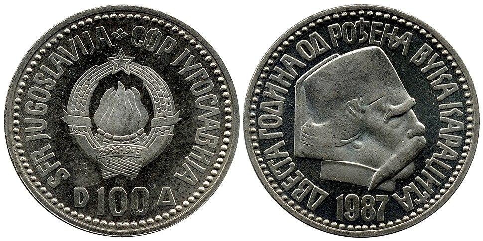100 динара Вук Караџић 1987
