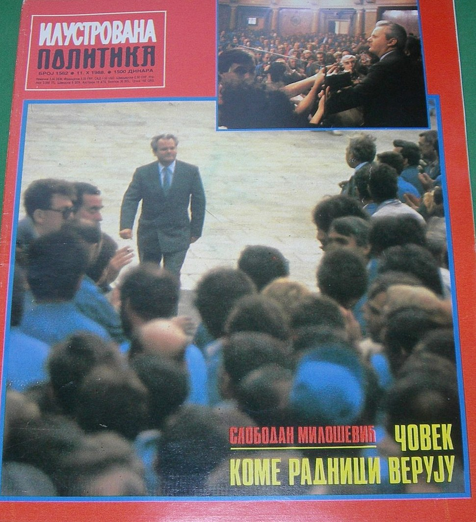 Ilustrovana Politika (1562) 1988