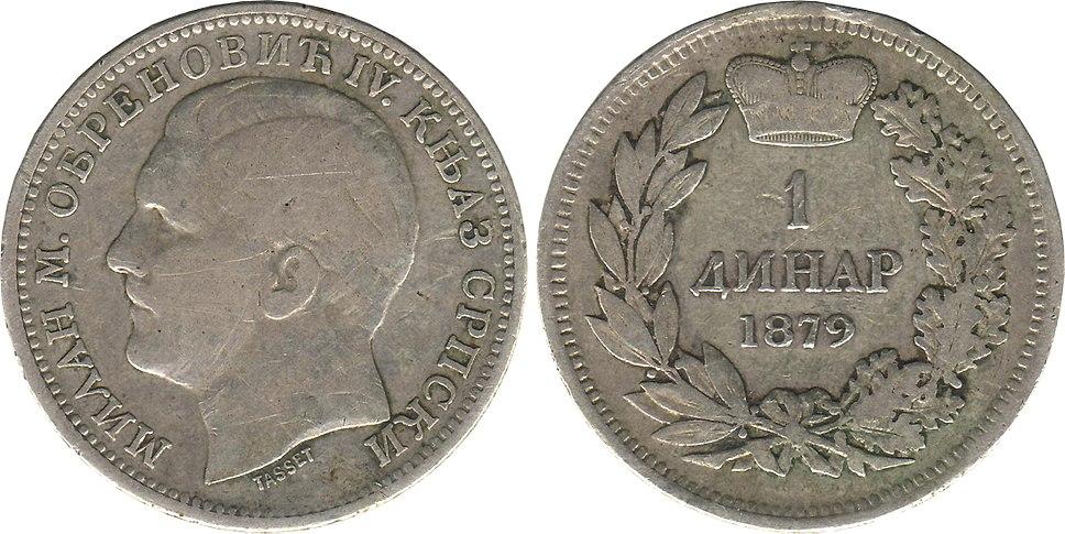 1 динар 1879