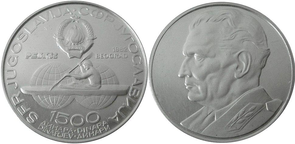 1500 динара СП у кајаку и кануу Београд 1982