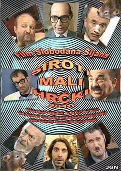 Siroti Mali Hrčki 2010 (2003)