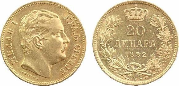 20 динара 1882