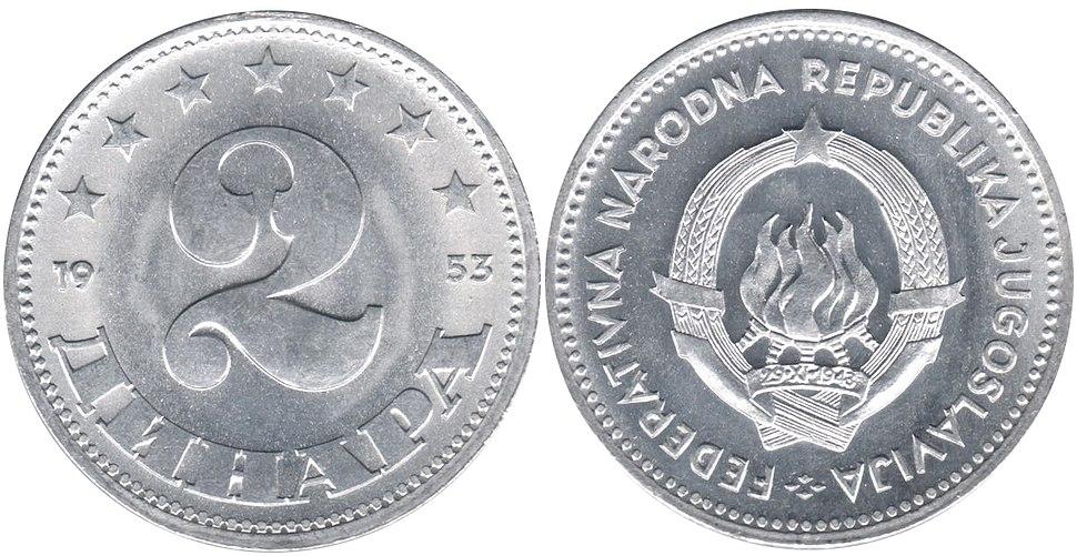 2 динара 1953