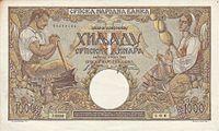 1000 српских динара 1942 лице