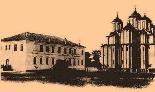 Muska narodna skola 1863