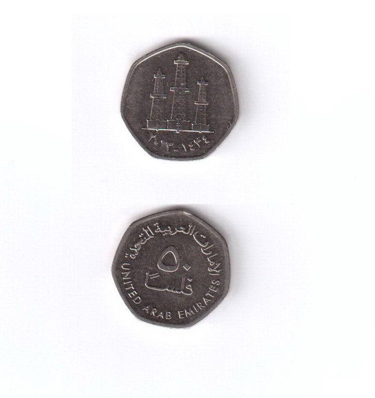 Novcic Ujedinjenii Arapski emirati